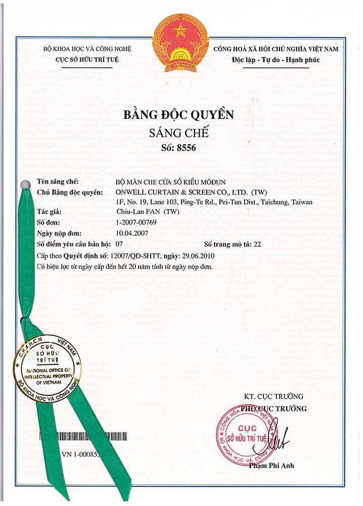 良展摺疊式紗窗越南專利證書