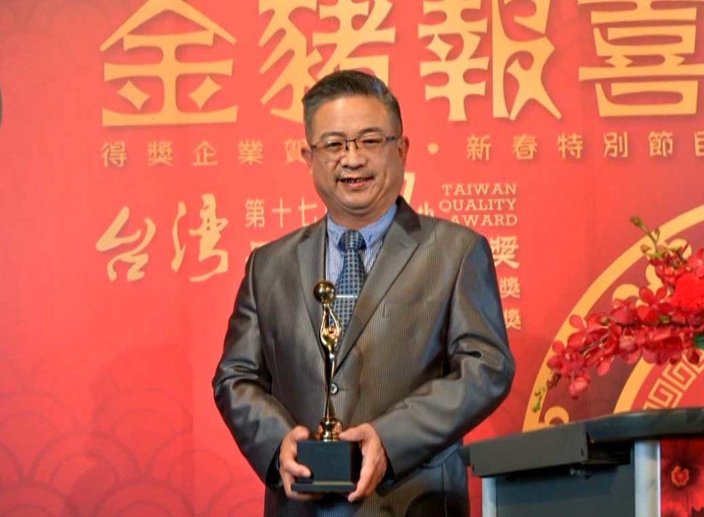 良展總經理黃仁才先生 作為代表領取台灣品質保證金像獎